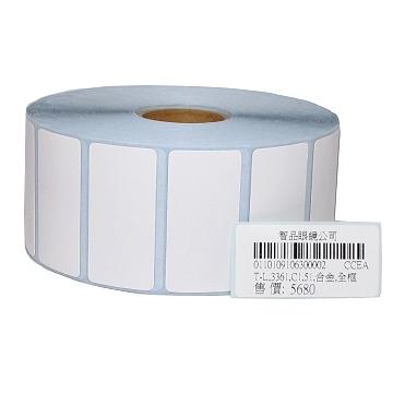 40mm*20mm 條碼標籤紙(雙層)